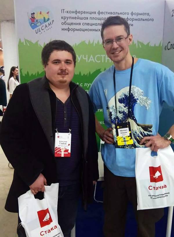 С Александром Глебовым