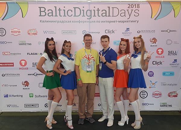 с Андреем Буйловым и промодевушками