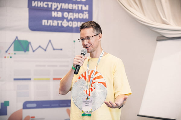 Baltic Digital Days (Калининград)