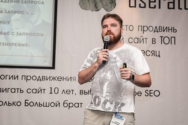 Николай Коноплянников