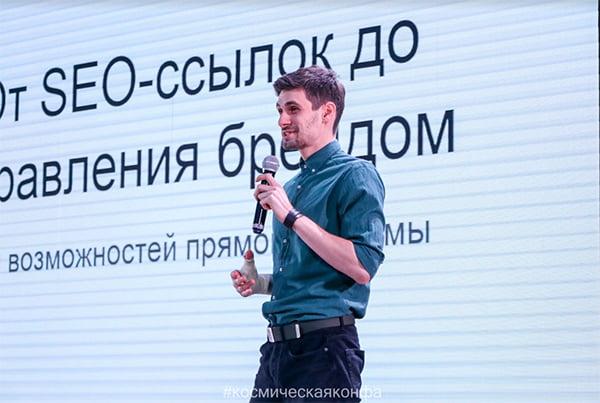 Игорь Рудник