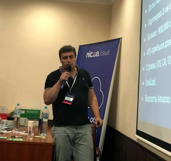 Дмитрий Сохач