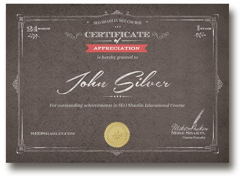 сертификат о прохождении курса SEO Шаолинь темный