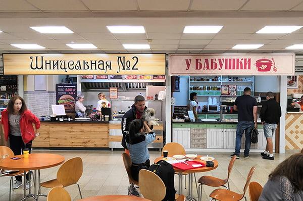 Шницельная №1 и У бабушки в Калининграде