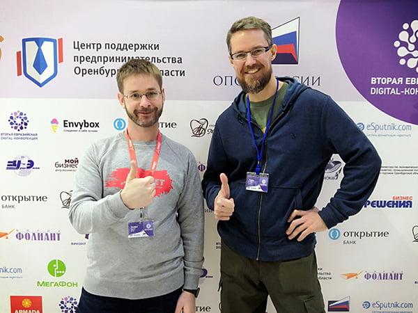 Евразийская Digital (Оренбург)
