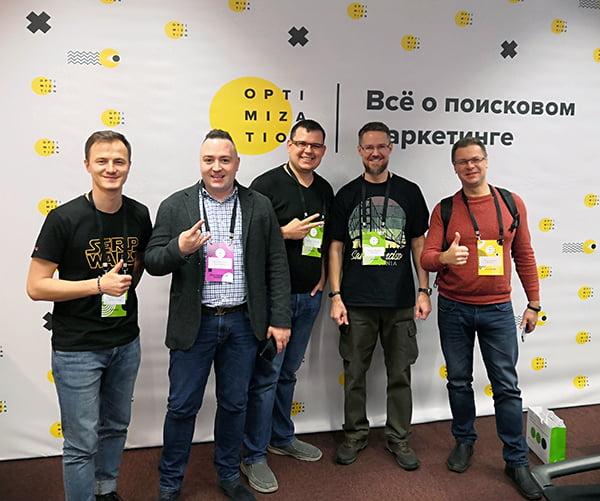 конференция Optimization в Сколково