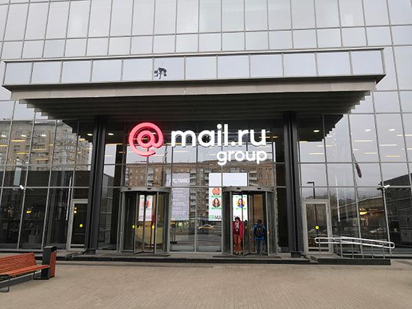 Конференция проходит в штаб-квартире Mail.ru Group